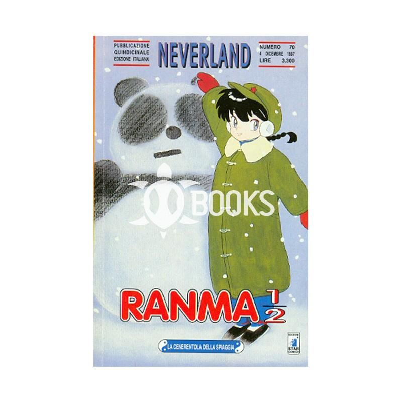 Ranma ½ - numero 32