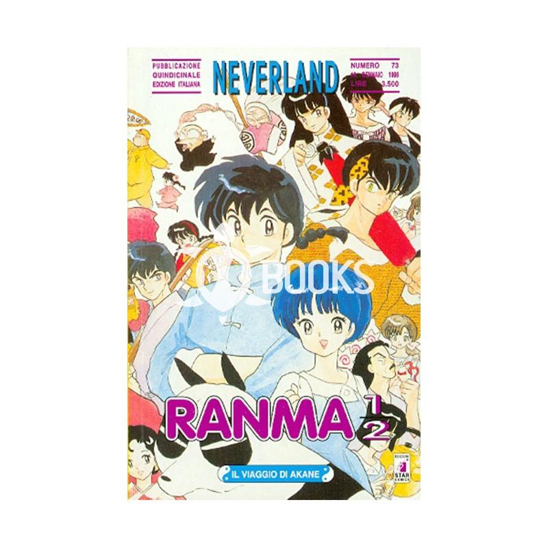 Ranma ½ - numero 35