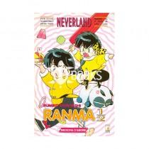 Ranma ½ - numero 45