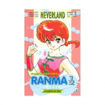 Ranma ½ - numero 47