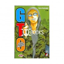 Great Teacher Onizuka - GTO - numero 4