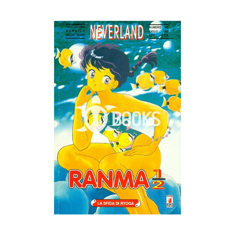 Ranma ½ - numero 2