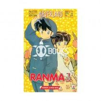 Ranma ½ - numero 3