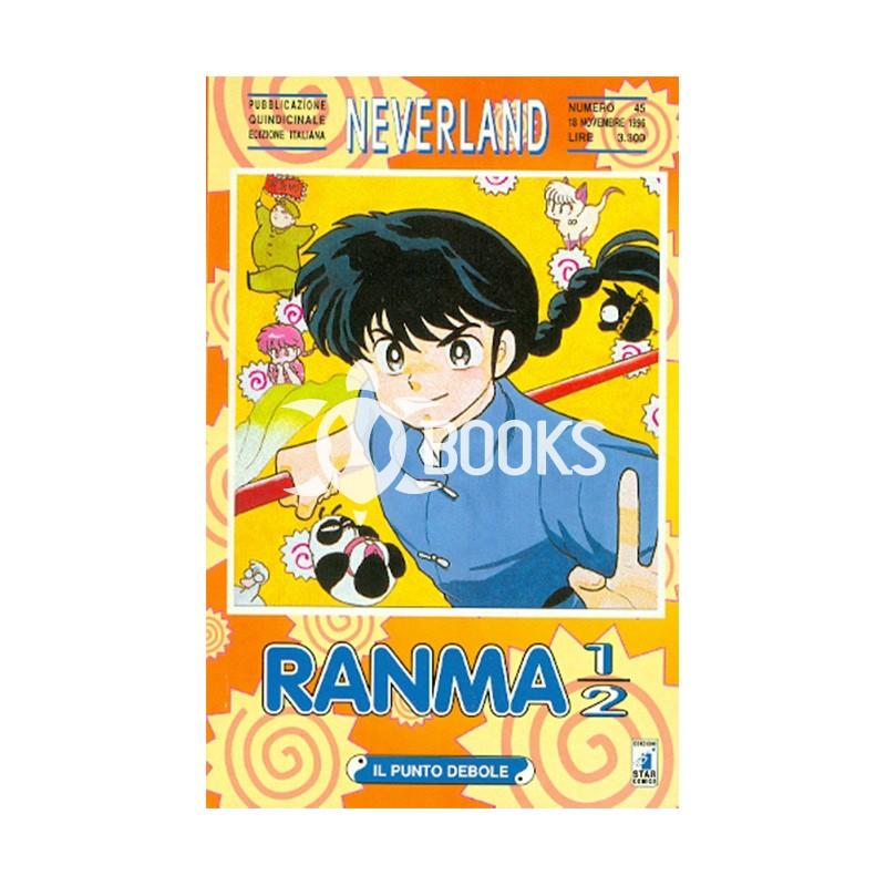 Ranma ½ - numero 7