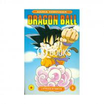 Dragon Ball n° 2
