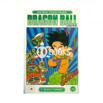 Dragon Ball n° 12