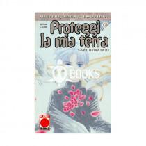 Proteggi la mia terra n° 6