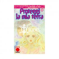 Proteggi la mia terra n° 25