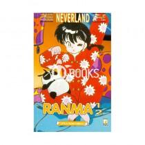 Ranma ½ - numero 10