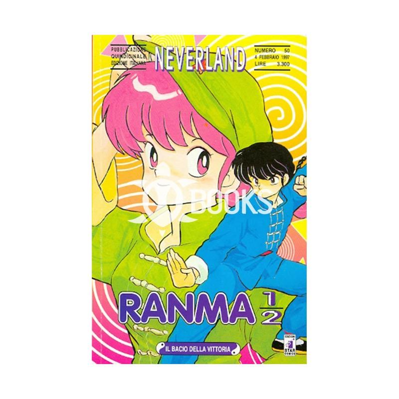 Ranma ½ - numero 12