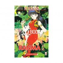 Ranma ½ - numero 16